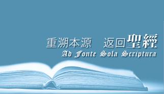 2017 香港書展