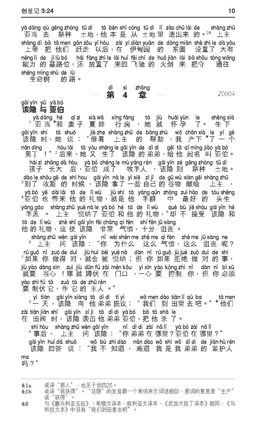 1252-11