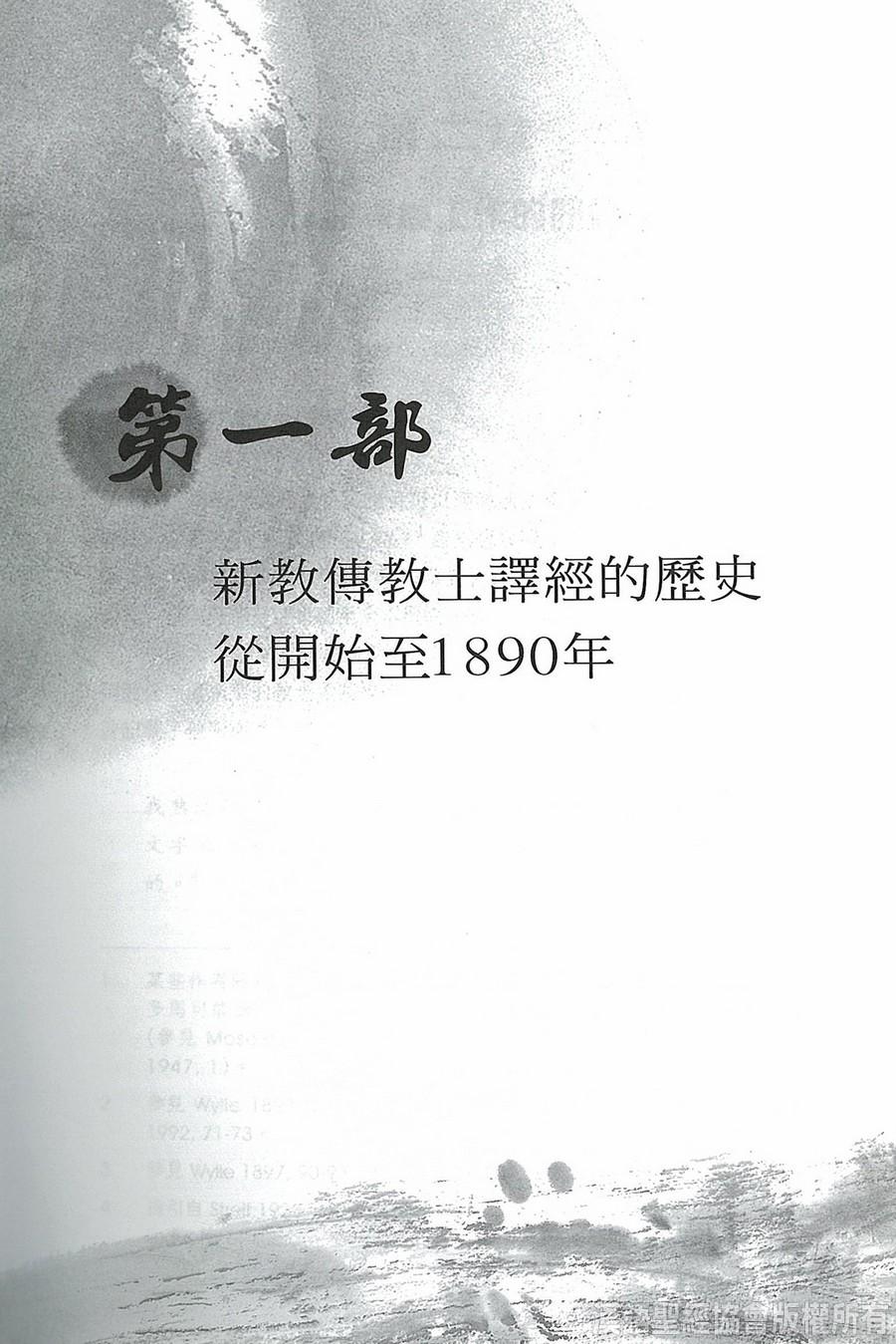 204-6